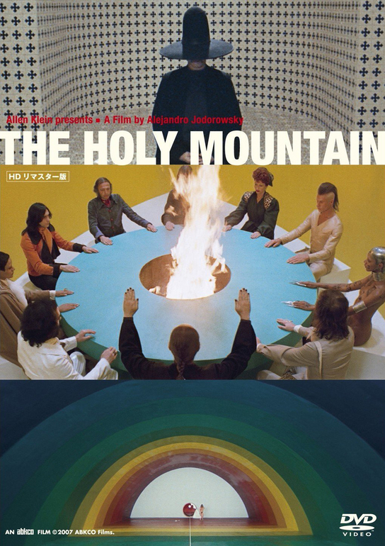 The Holy Mountain.jpg